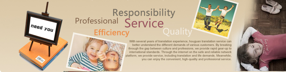 Translation Services- Only recommended translation company